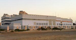 New Kaloti refinery
